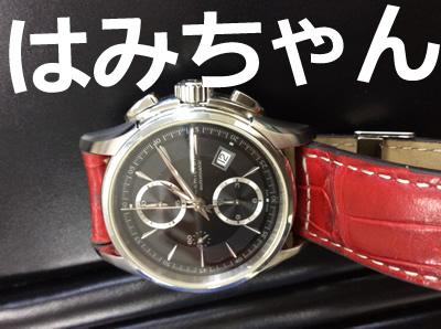 ブランド時計 ハミルトン 買取 京都大吉西院店