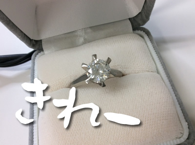 ダイヤモンド 買い取り 京都右京区 大吉西院店