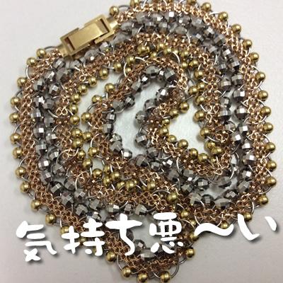 貴金属 買取 京都右京区 金プラチナ