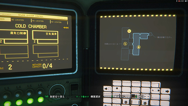 alienisolation_01_05.jpg