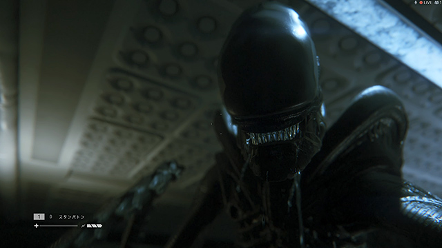 alienisolation_01_11.jpg