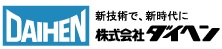 DAIHEN_logo_image.jpg