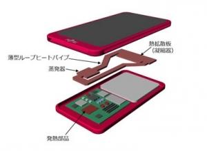 Fujitsu-Lab_thin_heatpipe_smartphone_image.jpg