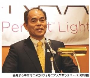GaN_LED_nakamura_image.jpg
