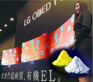 Idemitsu_LG_OLED_image.jpg