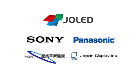 JOLED_logo_image2.jpg