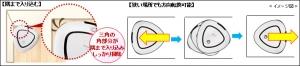 Panasonic_RULO_creaner_image1.jpg