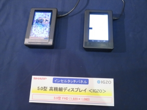 Sharp_5inch_incell-touch-LCD_IGZO_FHD_image.jpg