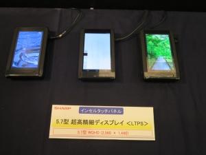 Sharp_5p7inch_incell-touch-LCD_LTPS_WQHD_image.jpg