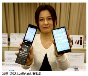 Sharp_mobile_newmodel_for_indnesia_image.jpg