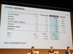 Sony_14_result_image.jpg