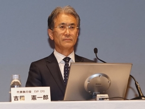 Sony_yoshida_CFO_image.jpg