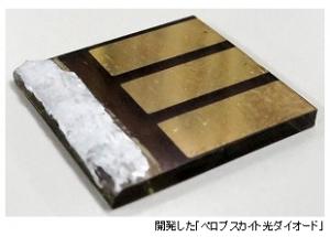 Toin-yokohama_univ_light-diode_image.jpg