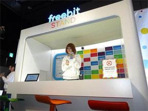 freebit_mini_shop_image.jpg