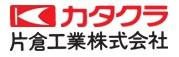 katakurakougyou_logo_image.jpg