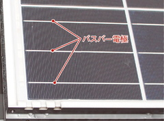 solarcell_electrode_image.jpg