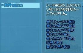2015072116.jpg
