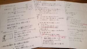 2015-01-05175039.jpg