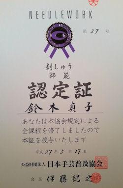 2015-03-17221515.jpg