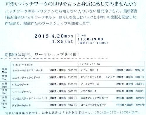 2015-04-08 140512