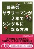 futuuno1.jpg