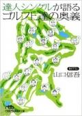 futuuno2.jpg