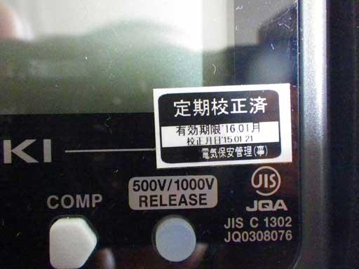 IMGP7507.jpg