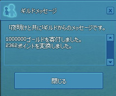 20150818.png