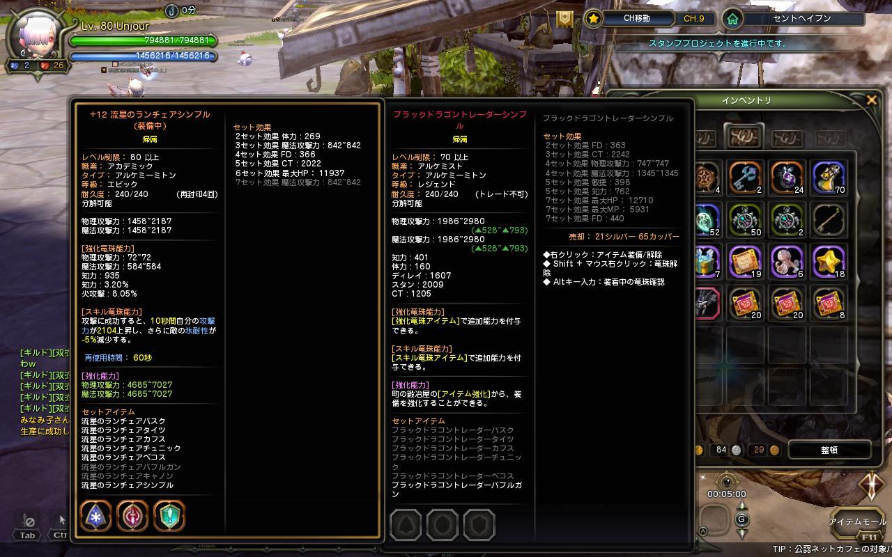 20141228124838d40.jpg