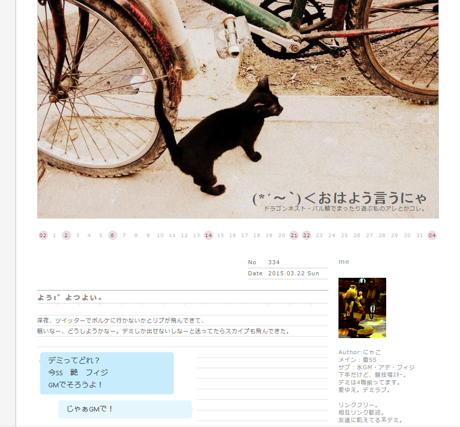 201503281724134f5.png