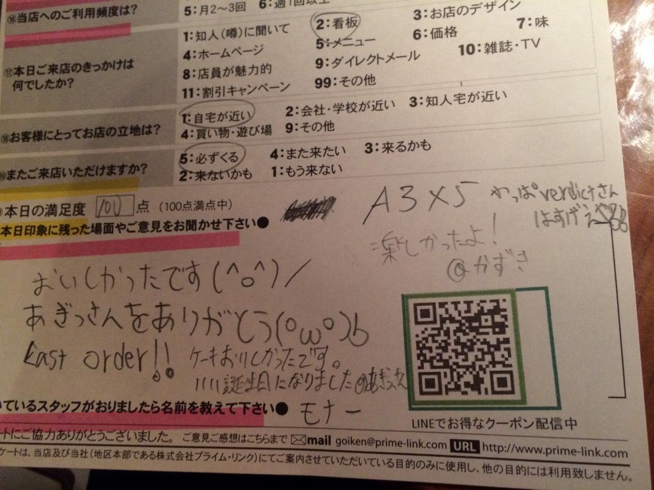 S__26787849.jpg