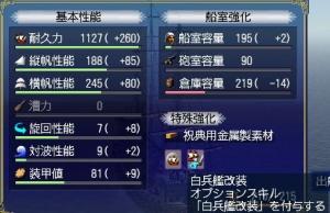 rensei-fune02.jpg
