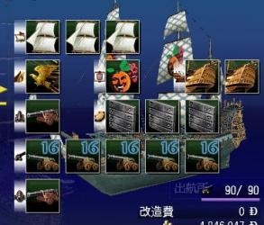 rensei-fune03.jpg
