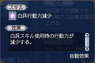 rensei-kenjutu02.jpg
