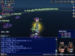 yuurei01.jpg