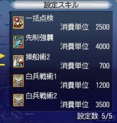 yuurei03.jpg