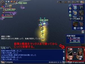 yuurei07.jpg