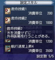 yuurei13.jpg