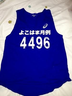 s-よこはま月例ランシャツ-IMG_3013