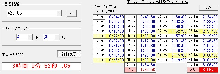 2015y05m22d_092652892.jpg