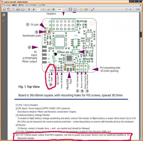 SnapCrab_naze32_rev3pdf - Adobe Reader_2015-4-10_23-14-46_No-00