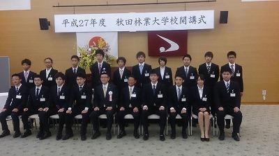 秋田林業大学校開講式