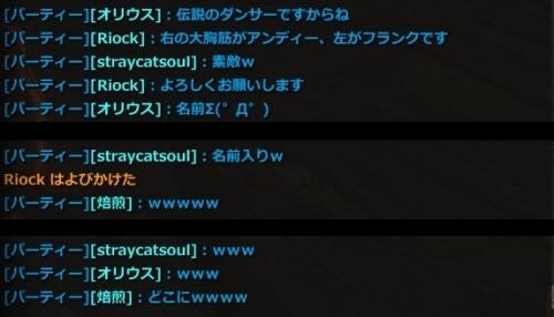 名前がΣ(゜Д゜)!?w