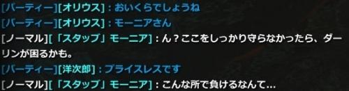 飼う気Σ(゜Д゜)