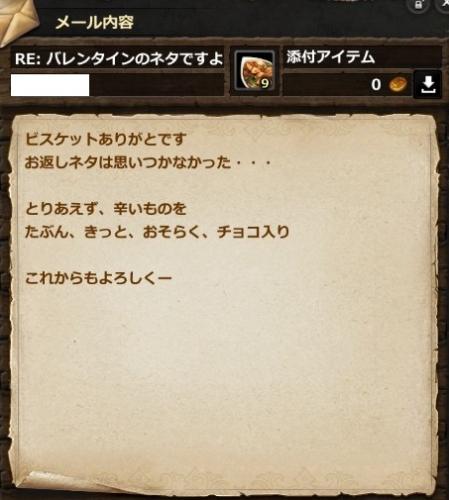 メールその5