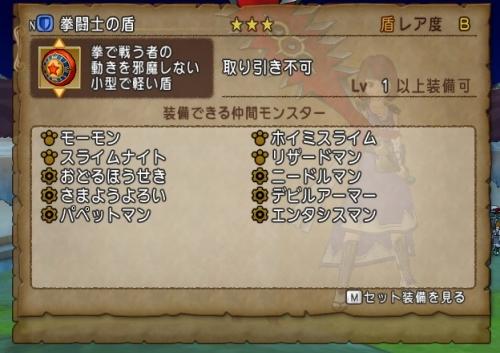 剣闘士の盾3