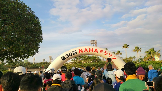 NAHAマラソン007