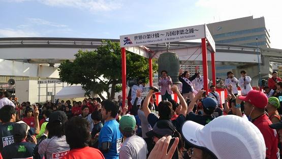 NAHAマラソン010