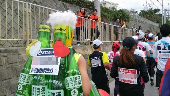 NAHAマラソン016