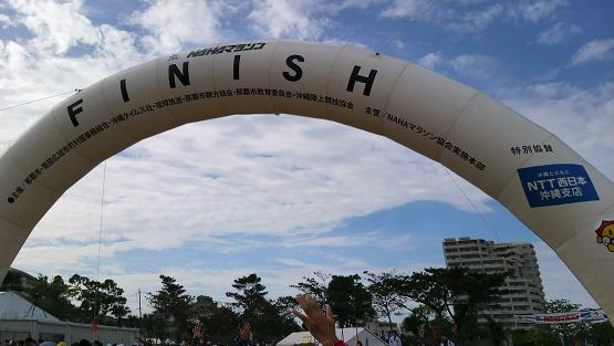 NAHAマラソン018